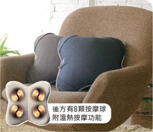 日式按摩抱枕