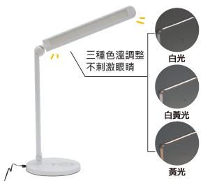 LED護眼檯燈