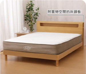 床腳可調型實木床座