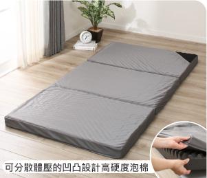 高硬度日式床墊
