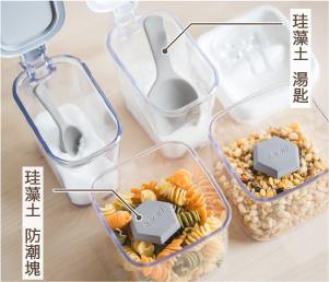 珪藻土 廚房防潮系列