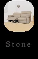 stone耐久散壓款
