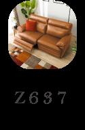 z637 奢華頂級款