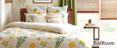寢室-寢具