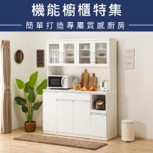 kitchenboard