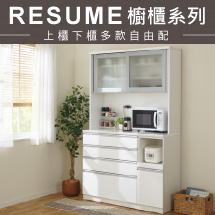 組合式櫥櫃resume