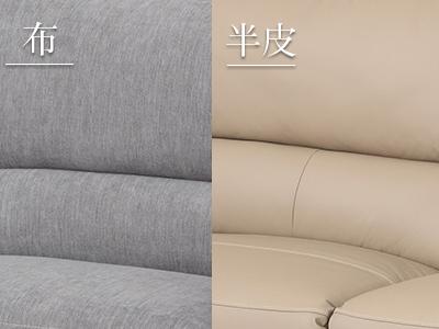 座面採用天然皮革耐久舒適與耐髒布面質感可選