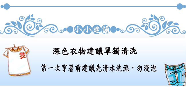 圓領大耳狗圖案孕婦哺乳【側掀式】洋裝 藍【CRH866303】孕味十足 孕婦裝