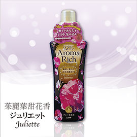 【日本製】LION 日本 獅王 香水柔軟精 Aroma Rich 620ml 茱麗葉甜花香