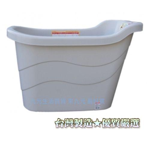 【九元生活百貨】聯府 BX-7 風呂健康泡澡桶 BX7 泡湯