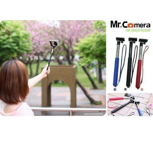 *╯新風尚潮流╭*ROWA-JAPAN 自拍架 單腳架+自拍鏡 S110 S100 S95 EX2 EX1 可用 RW-200LM