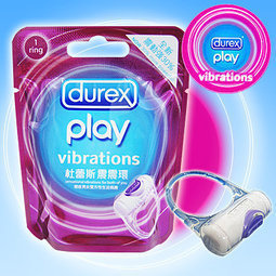 英國Durex-強力震動環完美設計震動環(內有開箱文)【情趣用品 跳蛋 自慰器 按摩棒 潤滑液 角色扮演 睡衣 內褲 丁字褲 充氣娃娃 真人娃娃】