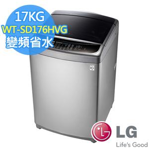 ★杰米家電☆LG 樂金 6MOTION DD直立式變頻洗衣機 WT-SD176HVG