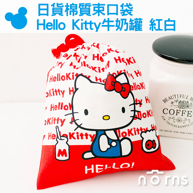 NORNS【日貨棉質束口袋 Hello Kitty牛奶罐 紅白】可放拍立得相機 收納袋 日本製 三麗鷗