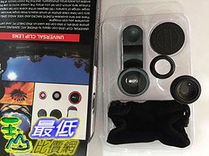 [玉山最低比價網] 自拍神器手機三合一超魚眼鏡頭+(微距+廣角鏡頭放在一起)+鏡頭蓋 自拍神器 ( L414)