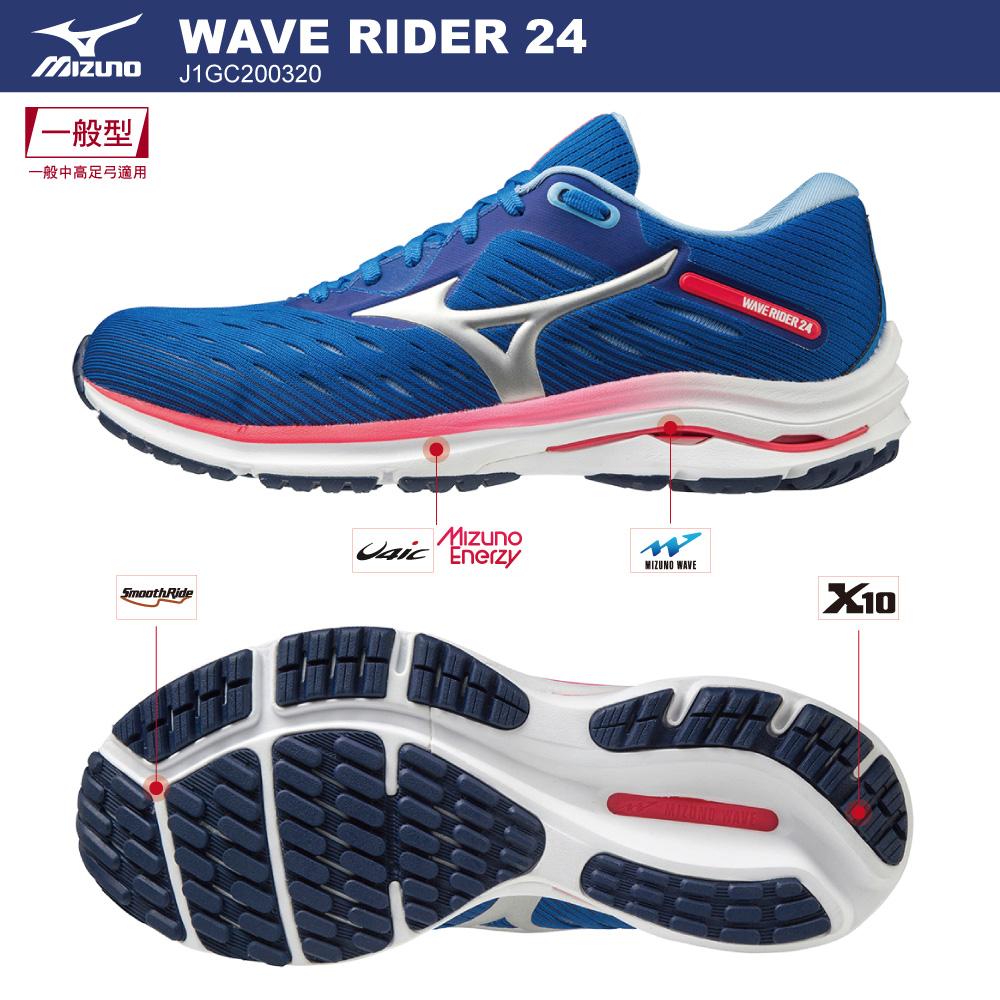 WAVE RIDER 24 一般型男款慢跑鞋J1GC200320【美津濃MIZUNO】 | MIZUNO ...