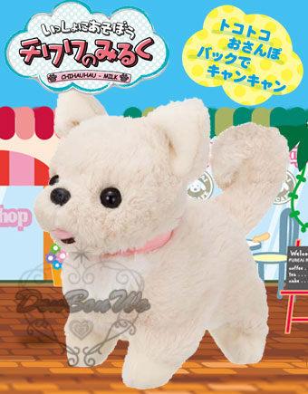 日本IWAYA 電動寵物吉娃娃牛奶315422海渡