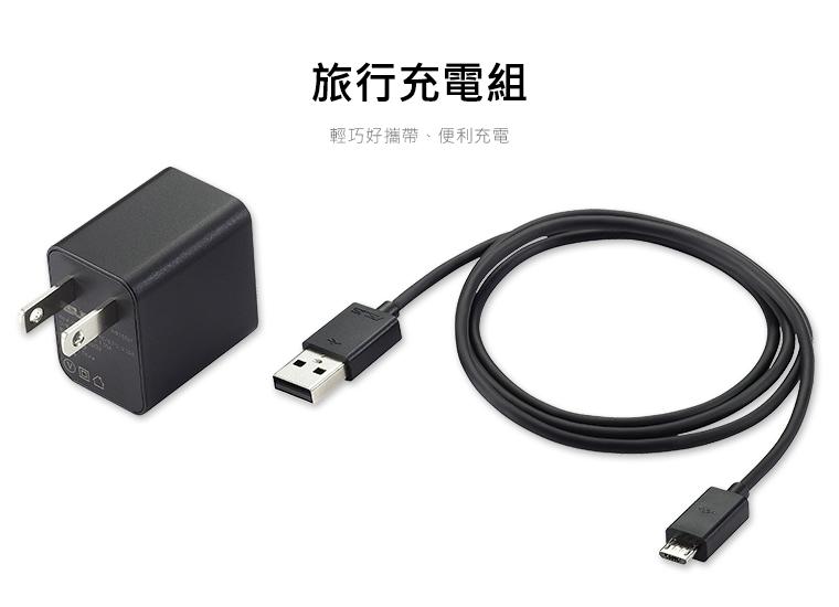 華碩 ASUS MPW010 原廠 18W 快速充電組/適用ZE551ML/ZX551KL/快充組/旅充【馬尼行動通訊】