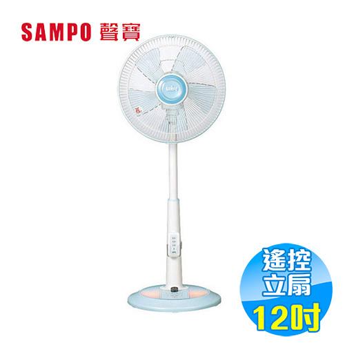 聲寶 SAMPO 12吋桌立扇 SKFQ12R