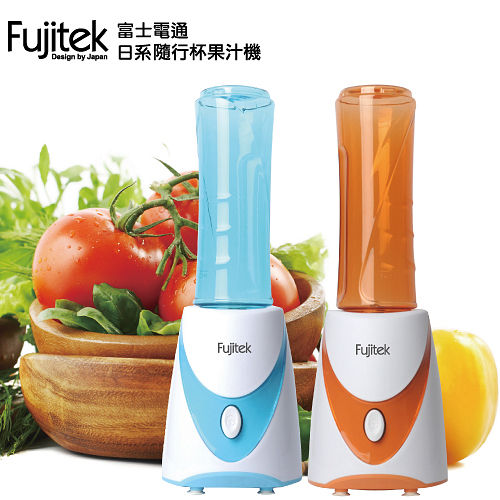 Fujitek隨行杯果汁機-雙杯 FT-JE005