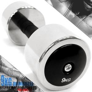 電鍍9公斤啞鈴(橡膠握把)單支9KG啞鈴=19.8磅電鍍啞鈴.重力舉重量訓練.運動健身器材.推薦哪裡買C113-333709