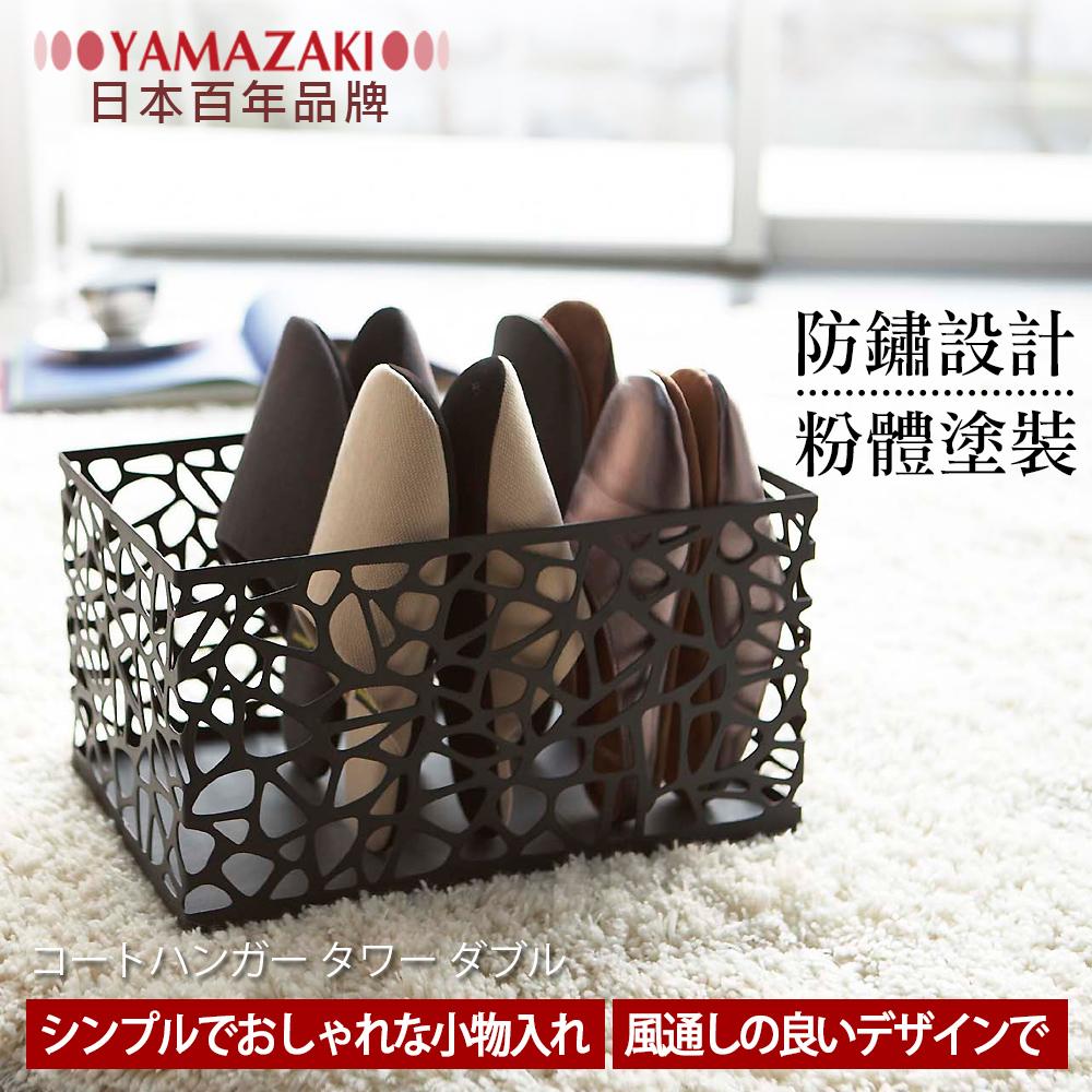 【YAMAZAKI】鳥巢室內小物收納籃-白/黑★用具收納/拖鞋架/書架/雜誌架