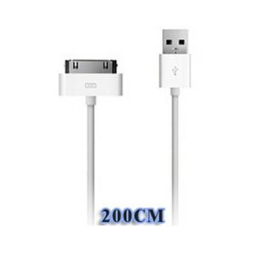 Apple iPad iPhone 4 4S 3GS 3G iPod usb Cable 傳輸充電線 加長到200公分