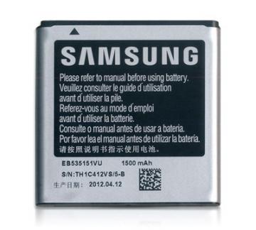 SAMSUNG Galaxy S Advance i9070 i-9070 EB535151VU 原廠電池 1500mAh