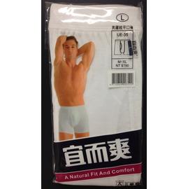 三槍牌宜而爽男平口褲UE-N35(福利品)