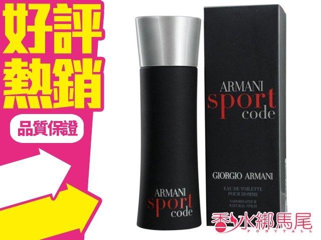 Giorgio Armani 黑色密碼男香 armani code sport 香水空瓶分裝 5ML?香水綁馬尾?