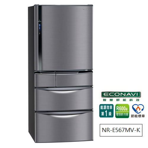 Panasonic 國際牌 560L 節能變頻5門冰箱 NR-E567MV-K