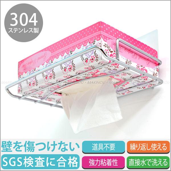 無痕貼|日本MAKINOU多功能304不鏽鋼面紙盒置物架-台灣製|收納架 掛架 掛勾 浴室 房間沙龍 牧野丁丁MAKINOU