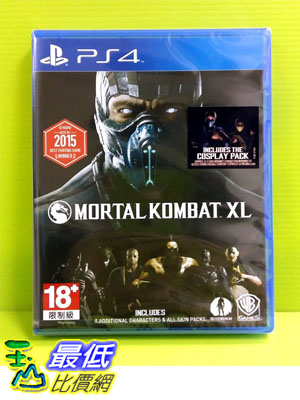 (現金價) PS4 真人快打 XL Mortal Kombat XL 英文版