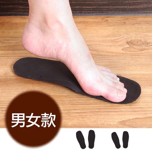 【足亦歡 ZENTY】竹炭獨立筒氣墊式鞋墊(男女款)