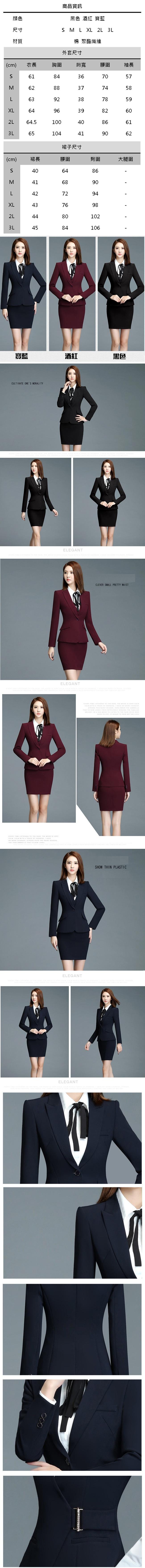 OL套裝(短袖裙裝)-修身夏季面試一粒扣女制服