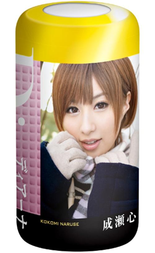 日本KMP*Diana Cup 自慰杯★成瀨心美