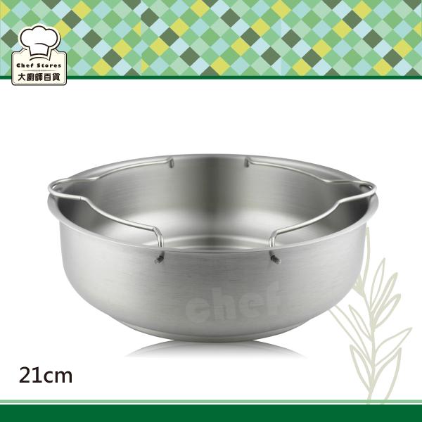 Linox不鏽鋼電鍋蒸盤架附提把深型21cm適用10/15人份可堆疊-大廚師百貨