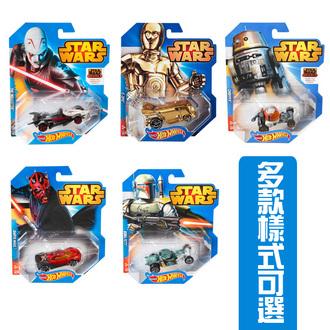 【美泰兒流行玩具】風火輪星際大戰 1:64 合金小車 (成單開量3,目前下單量2,可成單餘量1)