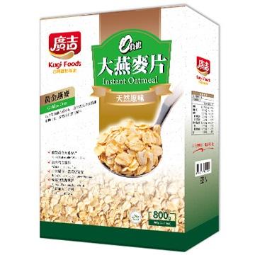 《廣吉》大燕麥片-原味(800g)