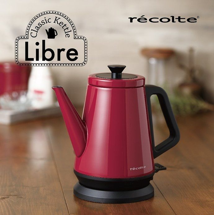 【This-This】recolte |日本麗克特 kettle libre 快煮壺 - 摩洛哥紅