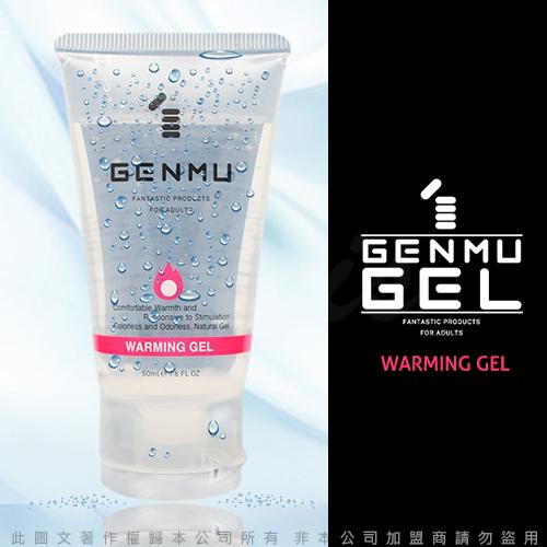 情趣用品 日本GENMU WARMING GEL 人體滋潤 情趣按摩潤滑凝膠 熱感刺激型 50ml