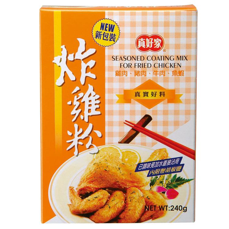 【真好家】大炸雞粉240g