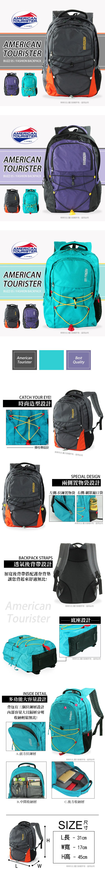 https://shop.r10s.com/e24b9150-ec8b-11e4-979f-005056b74d17/upload/AmericanTourister/01S64005.jpg