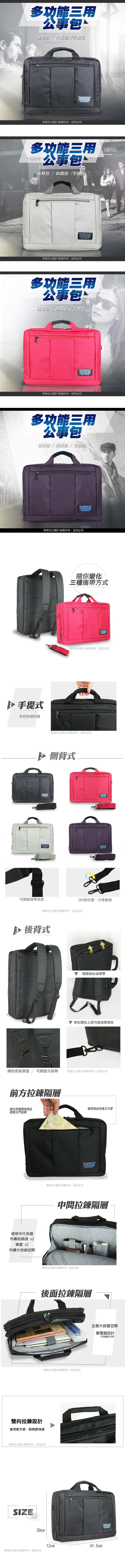 briefcase.jpg (750×8760)