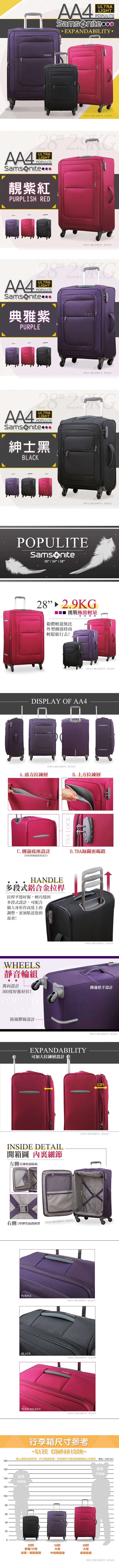 https://shop.r10s.com/e24b9150-ec8b-11e4-979f-005056b74d17/upload/samsonite/aa4.jpg