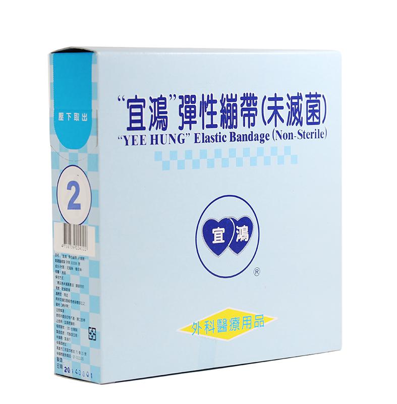 【醫康生活家】宜鴻網狀繃帶 2號(適用於手指、腳趾) 20碼/盒裝