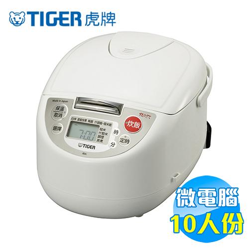 虎牌 Tiger 10人份微電腦炊飯電子鍋 JBA-A18R