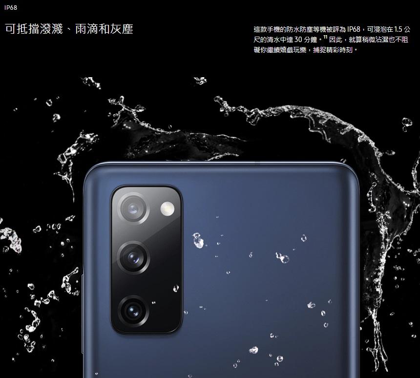 這款手機的防水防塵等機被評為 IP68,可浸泡在 1.5 公尺的清水中達 30 分鐘。11 因此,就算稍微沾濕也不阻礙你繼續嬉戲玩樂,捕捉精彩時刻。