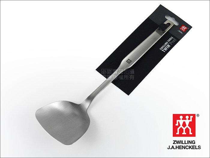 快樂屋? 德國Zwilling 雙人牌 18-10不鏽鋼一體成型煎匙 /中式鍋鏟.適不沾鍋.平底鍋.不鏽鋼鍋