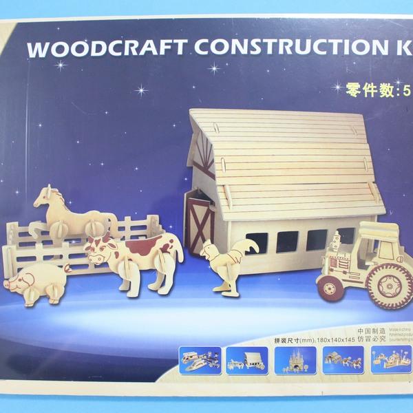 DIY木質拼圖 3D立體拼圖 立體模型屋(G-C003農場穀倉及動物組合.大3片入)/一組入{定150}~四聯木質拼圖 組合式拼圖